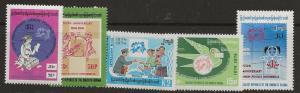 Burma 239-243 nh [bl31]