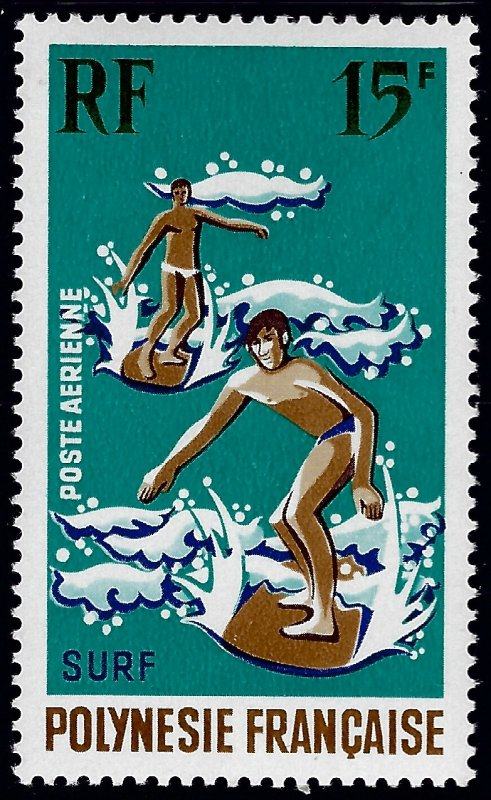 French Polynesia Sc C71 MNH VF SCV$6.50...French Colonies are Hot!