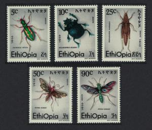 Ethiopia Beetles Insects 5v SG#1049-1053