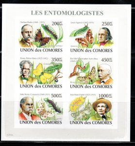 UNION DES COMORES COMORO ISLANDS  BUTTERFLIES SOUVENIR SHEET  LOT B88