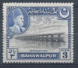 Bahawalpur SC# 22 MNH