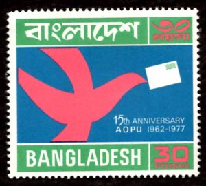 Bangladesh 30p Asian– Oceanic Postal Union, Bird Letter 1977 Scott.128 MNH