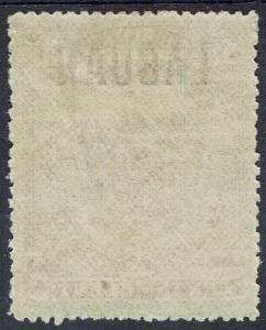 LABUAN 1896 ARMS 50C