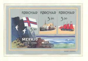 Faroe Islands Sc 207 1990 Merkid Recognition stamp sheet  mint NH