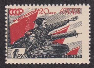 Russia # 635, Soldiers & Weapons, Mint NH, 1/3 Cat.
