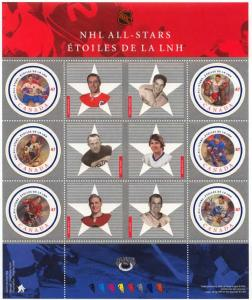 Canada - 2001 NHL All-Stars Pane of 6 mint #1885 USC Cat. $6. VF-NH