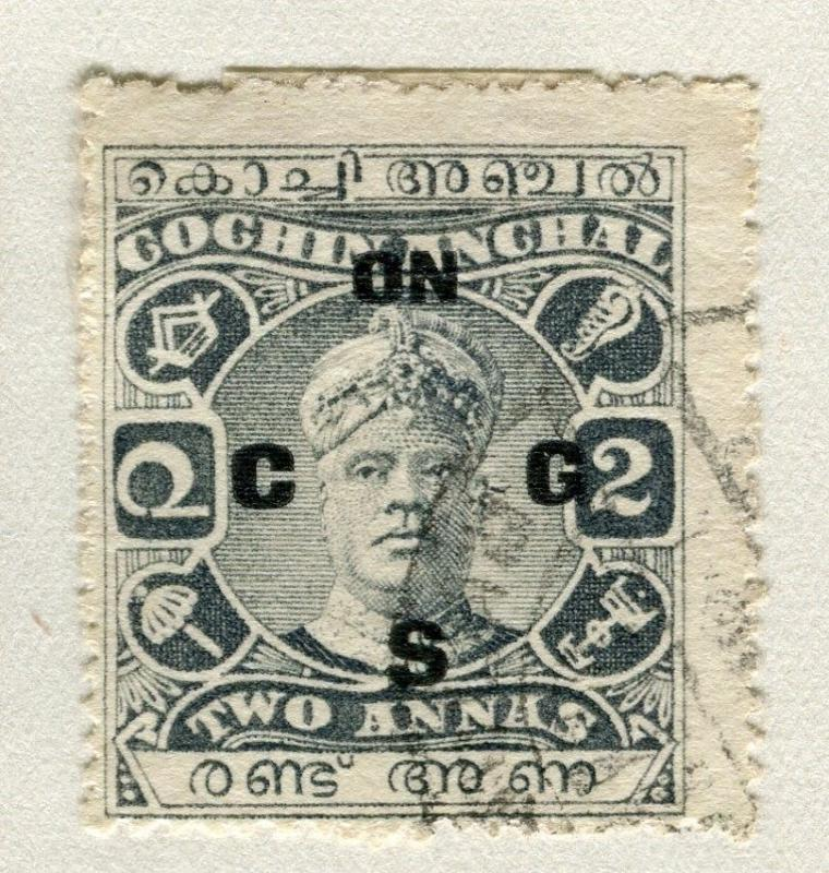 INDIA COCHIN;  1931 early Service Optd. issue fine used 2a. value