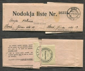 p304 - LATVIA Riga 1930 Property Tax Document. Mailed. Municipal Seal / Stamp