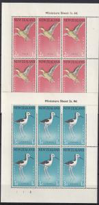 New Zealand  #B57a, B58a MNH  CV $12.00  Z98L