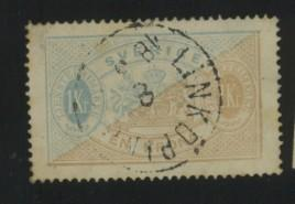 Sweden #O11 Used F-VF Sm thin Cat$65