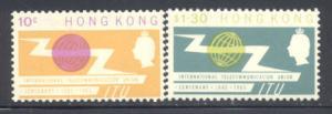 Hong Kong SC# 221-222 ITU 1965 MNH
