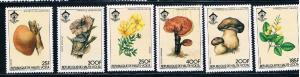 Burkina Faso SC647-652 Mushrooms MNH 1989 (652damaged in back/front fine)