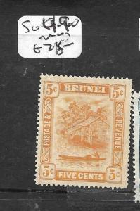 BRUNEI (PP0304B)  RIVER SCENE 5C  SG 49  MOG