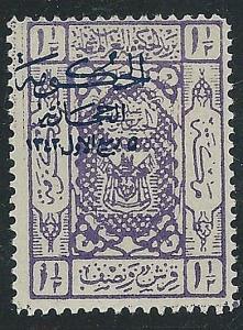 SAUDI ARABIA SG108 fine mint hinged...........................37956