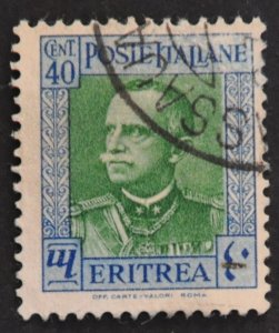 DYNAMITE Stamps: Eritrea Scott #153 – USED
