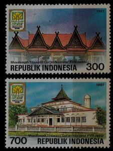 Indonesia 1728-29 MNH Koran/Mosque SCV1.70