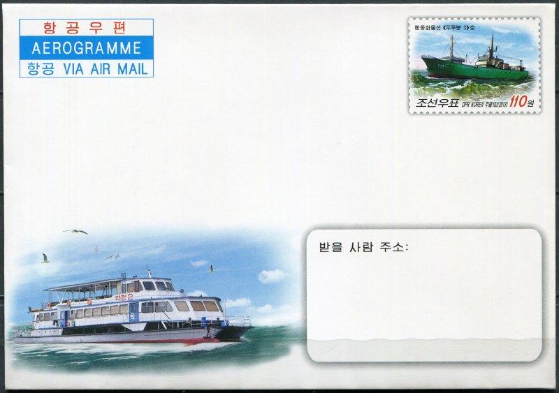 Korea 2013. Ships (Mint) Aerogram