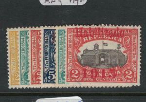 Dominican Republic SC 114-7 MOG, 198-9 MNG (2dvt)