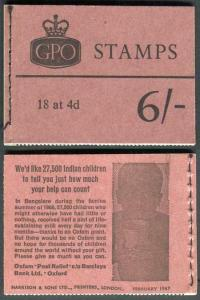 Q21 6/- Booklet Feb 1967 Crowns Ordinary