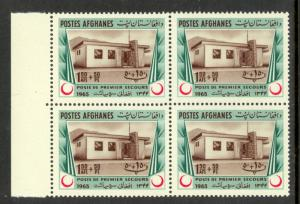 AFGHANISTAN 1965 RED CRESCENT SOCIETY Block of 4 Semi Postal Scott No. B73 MNH