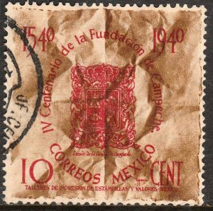 MEXICO 763, 10¢ 400th Anniversary of Campeche. Used. VF. (693)