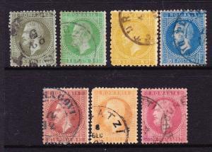 ROMANIA 1872  PRINCE CAROL SET 7   FU  SG 104/11