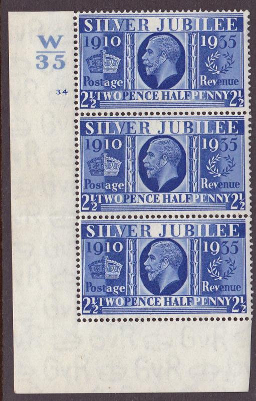 GB GV 1935 Jubilee Block x 3 2.5d Blue Control SG456 Mint Never Hinged MNH UMM