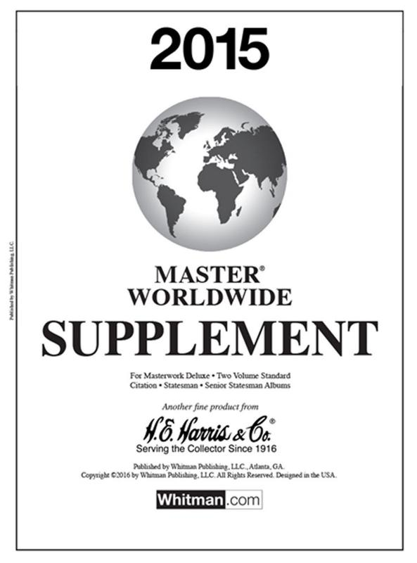 H E Harris Master Worldwide Supplement for Stamps issued in 2015