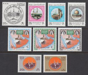 Saudi Arabia Sc 798/807 MNH. 1981 issues, 3 complete sets, VF