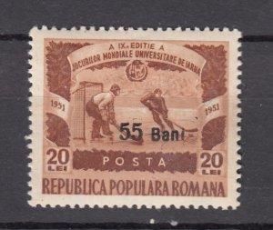 J27564 1952-3 romania part of set mnh #847 ovpt sports