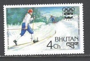 Bhutan Sc # 215 mint never hinged (DDT)