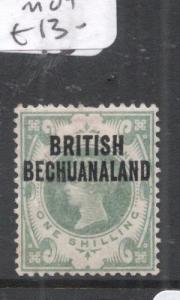 Bechuanaland SG 37 MOG (4dlc)