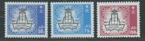 SAUDI ARABIA SCOTT# 1031-1033 MINT NEVER HINGED AS SHOWN