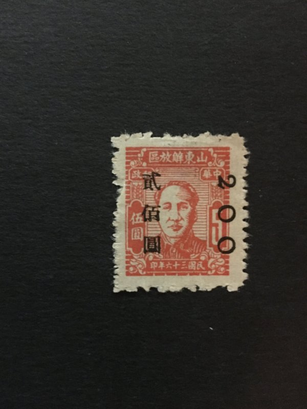 China liberated area stamp, shandong province, Genuine, rare overpint, list1026