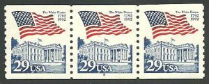US Cat # 2609, PNC3, Pl. No. 8, Flag over White House, MNH*