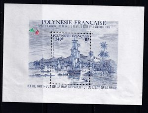 French Polynesia, Ship ,italia, Air Postal MNH Sheet # C216