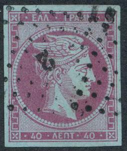 Griechenland 14 Gebraucht, 4 Rand, 40 Lepta, Licht Stempel
