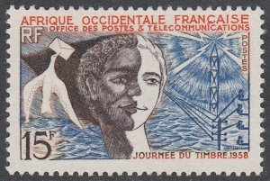 French West Africa 76 MNH CV $2.00