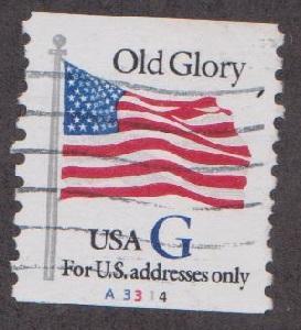US #2890 Old Glory Used PNC Single plate #A3314