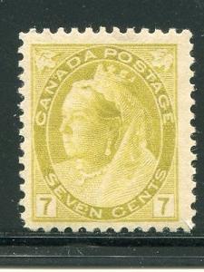 Canada #81 Mint VF