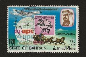 BAHRAIN SC# 208  FVF/U