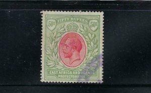 EAST AFRICA UGANDA SCOTT #57 1912-18 GEORGE V  50 RUPEES - WMK 3- REVENUE CANCEL