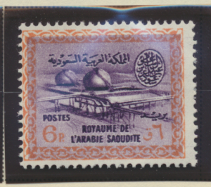 Saudi Arabia Stamp Scott #233, Mint Never Hinged - Free U.S. Shipping, Free W...