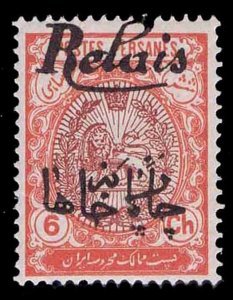 Iran Scott#518 OVERPRINTS IN BLACK - OGLH - VF - CV$300.00