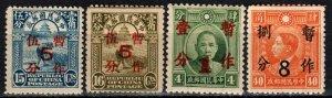 China  #339-42  F-VF Unused CV $9.50  (X5584)