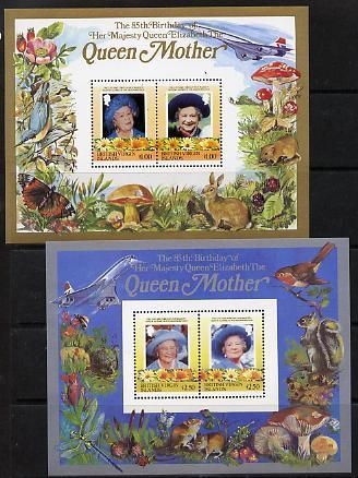 British Virgin Islands 1985 Life & Times of HM Queen ...