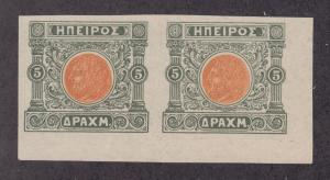 Epirus Sc 54a MNG. 1914 5D Ancient Coin, imperf sheet corner pair, choice VF
