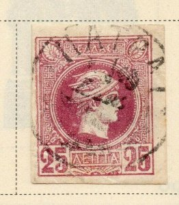Greece 1889-92 Early Issue Fine Used 1l. 326897