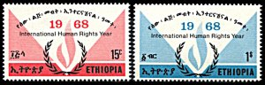 Ethiopia 500-501, MNH, International Human Rights Year