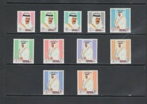 QATAR: Sc.881-891/**SHEIKH HAMAD-DEFINITIVES**/10 Values/ MNH-CV:$100+/ SEE NOTE